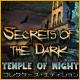 シークレット オブ ザ ダーク:闇の神殿 コレクターズ・エディション