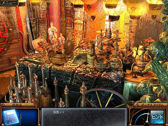 エピファニー・オデイの冒険:シークレット オブ ドラゴン ホイールの動画