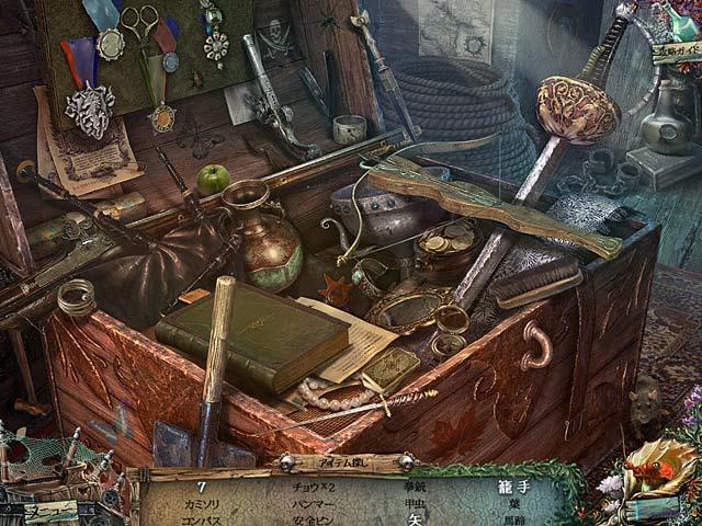 海に眠る秘密:フライング・ダッチマンの呪い コレクターズ・エディションの動画