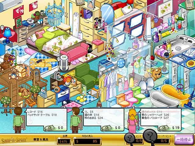 ショップ&スプリー:ショッピング大作戦!の動画