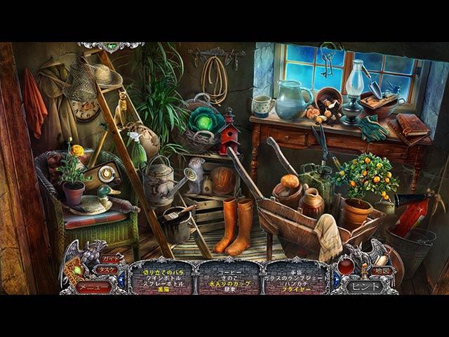 スピリット・オブ・リベンジ:呪われた城 コレクターズ・エディションの動画