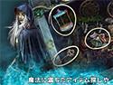 スピリット オブ ミステリー:幻影 コレクターズ・エディションの画像