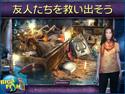 サーフェス:ゲーム・オブ・ゴッド コレクターズ・エディションの画像