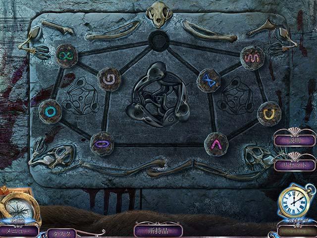 サーフェス:ゲーム・オブ・ゴッドの動画