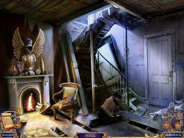 サーフェス:パラレルワールドの謎 コレクターズ・エディションの動画