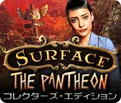 サーフェス:束縛のパンテオン コレクターズ・エディション