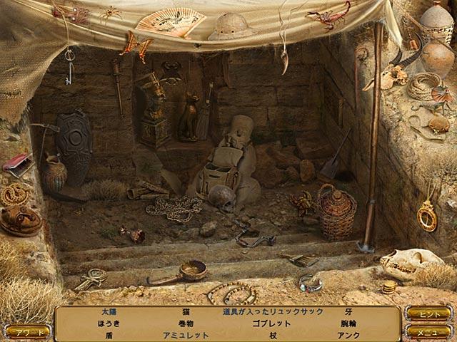 テンプル・オブ・ライフ:4 エレメントの伝説の動画