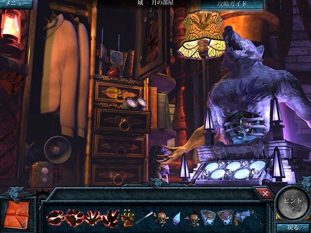 ライカン島の魔獣 コレクターズ・エディションの動画