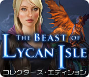 ライカン島の魔獣 コレクターズ・エディション