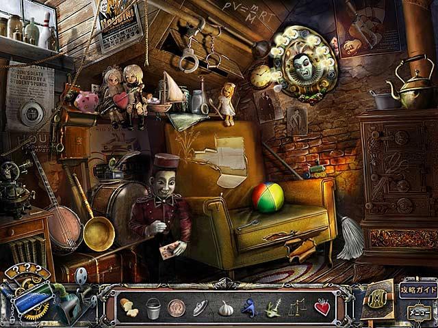 未知なる世界:フーディーニの城 コレクターズ・エディションの動画