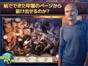 キーパー オブ アンティーク:悪夢の本 コレクターズ・エディションの画像