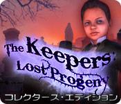 キーパーズ:失われた子孫 コレクターズ・エディション