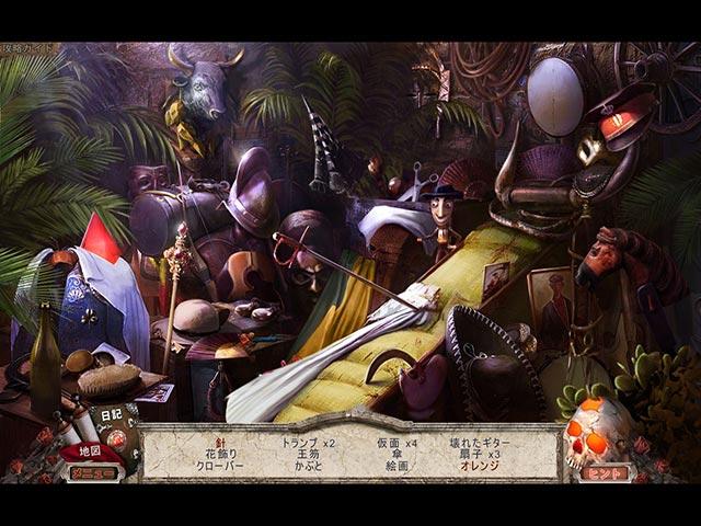 キーパーズ:騎士団の最後の秘密 コレクターズ・エディションの動画