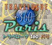 トラベローグ 360 ™:  パリ