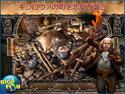 ヴァンパイア レジェンド:キシロヴァの真実 コレクターズ・エディションの画像