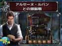 ヴァーミリオン・ウォッチ:肉体の呪縛 コレクターズ・エディションの画像