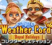 おてんとさま:王国の休日 コレクターズ・エディション