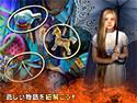 ウィスパード・シークレット:永遠の炎 コレクターズ・エディションの画像