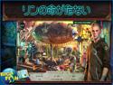 ウィッチズ・レガシー:狙われた魔女 コレクターズ・エディションの画像