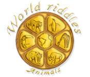 ワールド・リドル - 世界の動物